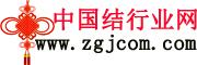中国结行业网