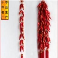 【14号商位】红辣椒串中国结挂件