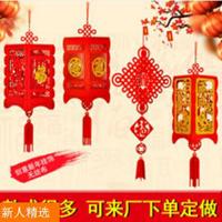 【22号商位】新年元旦布置中国结挂饰