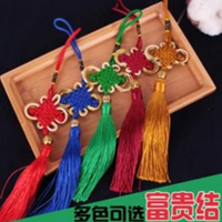 【24号商位】富贵中国结小纯手工编织