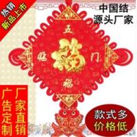 【30号商位】大号板结福字客厅新年挂件
