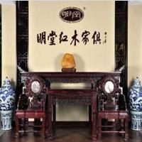 【19号商位】东阳明堂红木家具有限公司