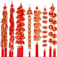 【17号商位】中国结挂件客厅新年挂饰福袋辣椒串过年春节鱼装饰乔迁结婚用品