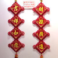 【19号商位】新款窗花耳朵对联中国结串