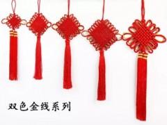 中国结挂件10盘特色礼品小号中国结挂饰礼品装饰韩国线中国结厂家