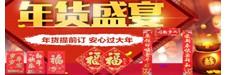 http://zhongguojie.zgjcom.com/show.php?itemid=1194